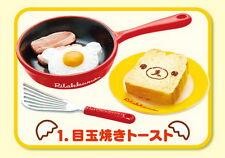 Rement Re-Ment Miniature San-X Rilakkuma Kitchen Breakfast egg RARE SET 1