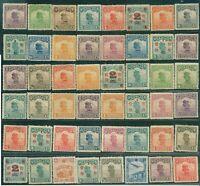 ROC china 1913-25 Junk London & 1st & 2nd & Peking Print 46 stamps