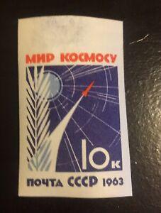 Russia USSR 1963 2722 Mint Imperf