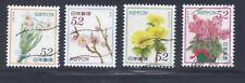 Japan 2014 Hospitality Flowers Used Set 52Y Sc# 3765-3768