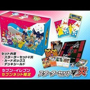 Pokemon Card Game Sword & Shield Special Set Starter Set V Flame