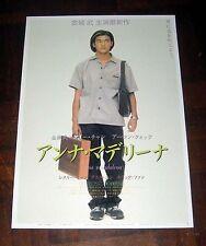 """Kaneshiro Takeshi """"Anna Magdalena"""" Aaron Kwok Fu-Sing 1998 Japan Version POSTER"""