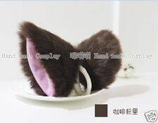 Anime Cosplay Costume Party Long Fur Neko Cat ears 10cm Hair Clip Coffee ear