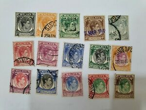 Malaya Singapore 1948-1952 KGVI Used Stamp to $5