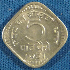 1971 India 5 Paise Coin     F121