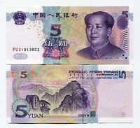 China 5 Yuan Banknote (2005) Unc Chinese Currency Paper Money Mao Tse tung P903