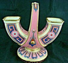 Minton Vase. Christopher Dresser Design, Dated 1870. Excellent Condition