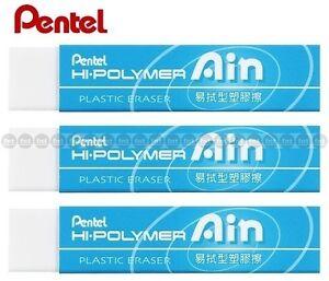 PENTEL AIN Hi-Polymer Plastic Eraser (65x13.6x13.6mm) x 3 pcs - Blue ZETL07