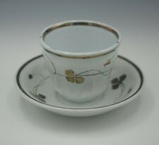 Xix Century c.1856 E Walley Ironstone Tea Leaf Tea Bowl Handleless Cup