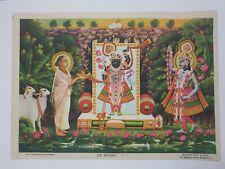 Vintage Print KRISHNA SRINATHJI  10in x 14in