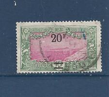 SOMALI COAST  - 134 - USED - 1927 -  O/P ON DJIBOUTI-ADDIS ABABA RR BRIDGE