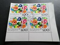 FRANCE 1988 BLOC timbre 2557 oblitéré CACHET ROND, ART, TABLEAU TINGUELY, VF