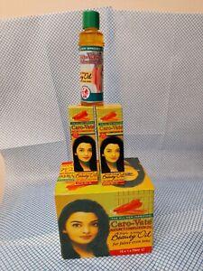 2x Vate skincare Original carrot oil