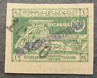 Azerbaijan 1922 Postmaster provisional 10000/1R Baku GPTO 1, Liap #H12 sgnd