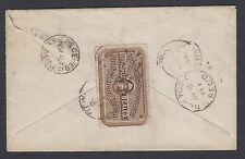 1883 cover franked by 2c Banknote & 1879 Post Office Seal (Scott OX2a)