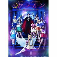 PRETTY GUARDIAN-SAILOR MOON: LE MOUVEMENT FINAL-JAPAN 2 DVD Japan with Tracking