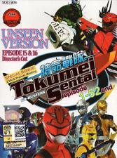 Tokumei Sentai Go-Busters DVD Complete (1-52) w/ Bonus MV + Premier Footages