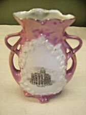 German Luster Vase Public Library Sioux City Iowa with entwined Handles.  7369