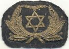 1948 - 1955 Israel Patch EL AL ? Air Force ? Navy ? Beautiful Quality Mystery !