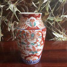 Antike IMARI Vase Japan, handgemalt