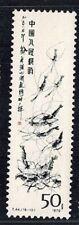 "P R CHINA 1979 T44 (16-13) ""qibaishi"" MNH O.G."