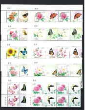 CHINA 2011 #23 個23 IMPRINT Flower Butterfly Special  Individualized stamp BLK 4