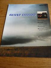 HITATCHI GIANT EX 5500 BROCHURE jm