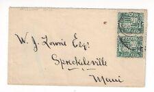 1899 1c Pair #80, Honolulu Hawaii to Sprecklesville Maui