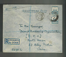 1943 Jerusalem Palestine cover to Cairo Egypt Greek Colony Branch Cancel