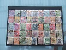Sammlung Japan Asien 45 Stück auf Steckkarte Asia