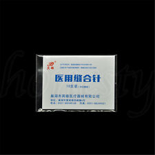 10pcs Pack 1/2 4*8 Corner Medical Needle Suture Surgical Tool  For Double Eyelid
