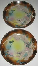 """Two Dragon Ware 6"""" Plate Moriage Pair Made in Japan"""