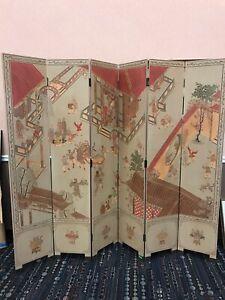 Vintage Maitland Smith Chinese Folding Screen