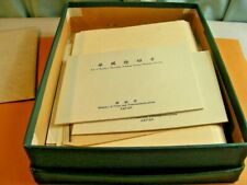 WW, Accumulation of Stamps & Souvenir Sheets hinged on pages, folders, others