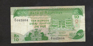 10 RUPEES FINE BANKNOTE FROM MAURITIUS 1985 PICK-35