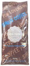Sirius Classic Guatemalan Coffee Beans 1 Kg