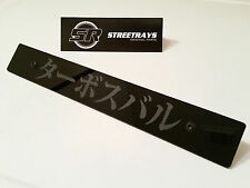 SR License Plate Delete JDM Japanese Kanji for TURBO SUBARU Full Laser Engraved