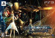 PS3 Arno Sage ~Poems Pray to Izuru Born Star~ Agent Pack PlayStation3 Japan Game