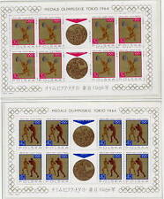 POLAND 1965 Olympic Medals sheetlets MNH / **.  Michel 1623-30 Kb