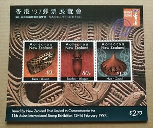 1997 New Zealand Aotearoa Maori Crafts Hong Kong Asian Stamp Exhibition MS MNH