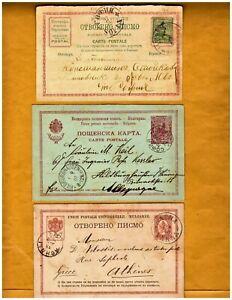 BULGARIA. 3 POST CARD 1885, 1907 FROM SOFIA , 1890 FROM VARNA