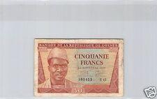 GUINEE 50 FRANCS 2.10.1958 ALPHABET E.45 PICK 6 RARE !!!
