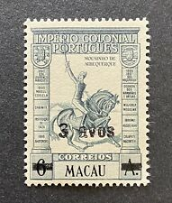 Portuguese Colonial Empire 6 avos surcharged 3 avos stamp - Macau - 1942