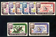 Aden - South Arabian Fed Qu'aiti 1966 set complete MLH. SG 80-87.