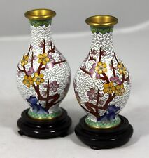 "Pair of Hand Made Miniature Cloisonne Vases ""Mirror Image"" with Wooden Stands"