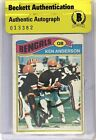 1977 Topps Football Cards 108