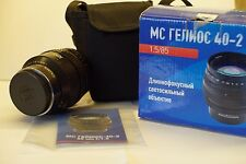 Helios 40-2 85mm f /1.5 MC Lens Canon mount Twist background
