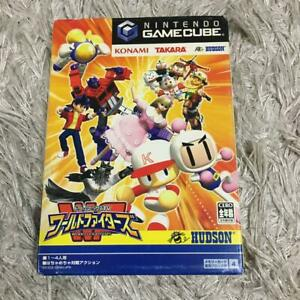 Nintendo Game Cube GC Dream Mix TV World Fighters Tested Working Japanese ver