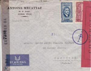 1944 Syria #268aA,#C56 Damas censored 2x cover to US *d