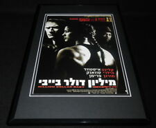 Million Dollar Baby Israel 11x17 Framed Repro Poster Display Clint Eastwood